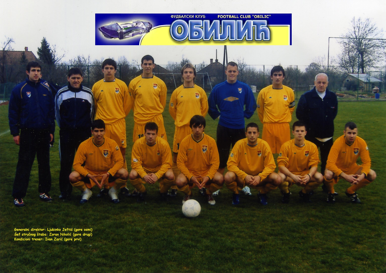 FK Obilić, 2007.